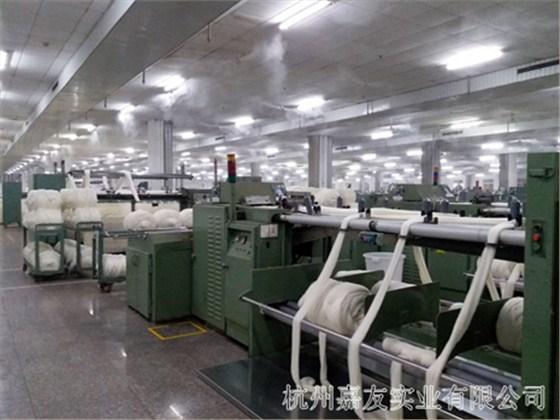 羊毛制品工业加湿器安装案例2
