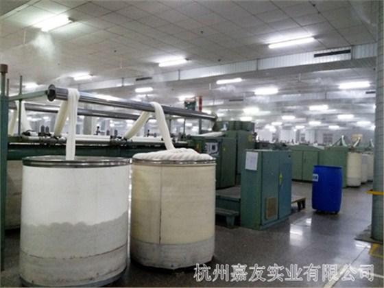 羊毛制品工业加湿器安装案例