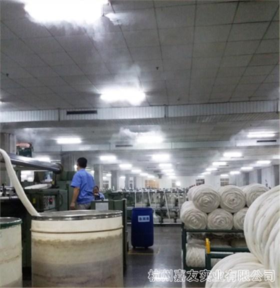 羊毛制品车间高压微雾加湿案例2