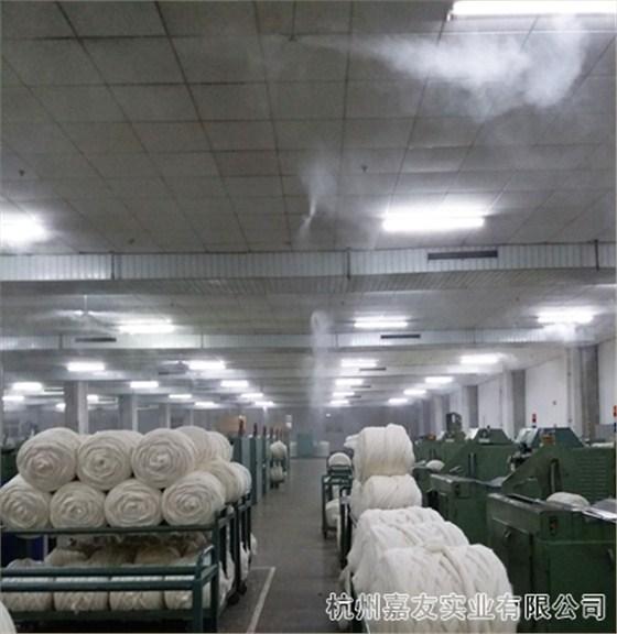 羊毛制品车间高压微雾加湿案例3