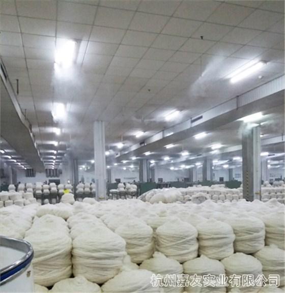 羊毛制品车间高压微雾加湿案例4
