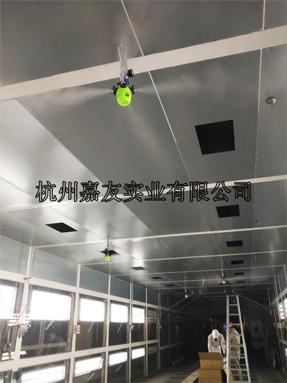 广汽集团打磨车间干雾加湿图3