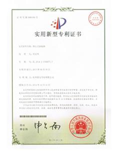 离心式加湿器专利证书