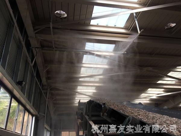 浙江安吉某碎石厂喷雾降尘解决方案