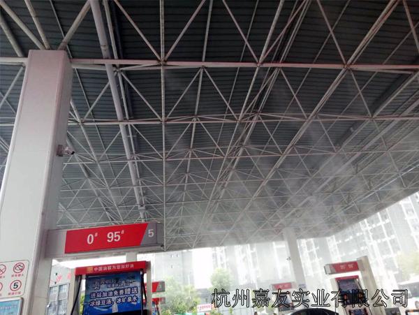 江西加油站喷雾降温