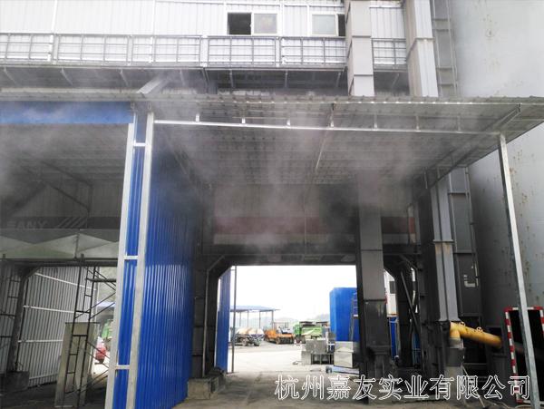 湖南沥青拌和站喷雾除尘方案