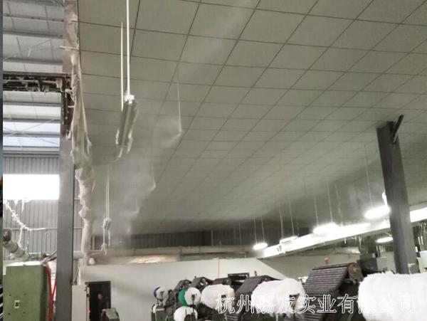 台州纺织厂加湿2