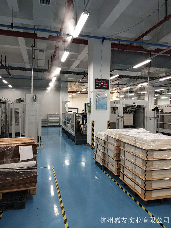 印刷厂加湿器4