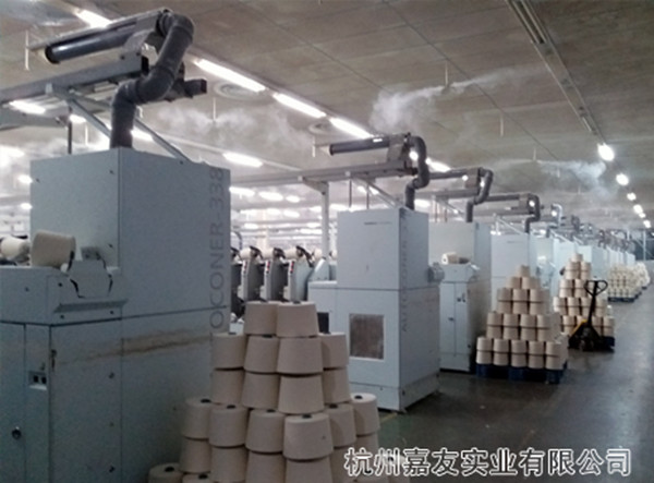 纺织企业加湿示例图