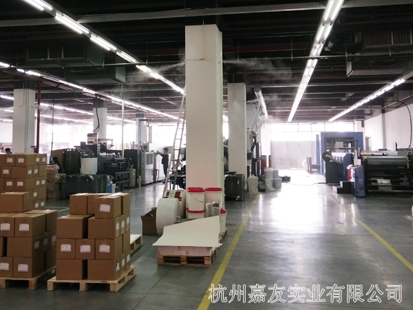 杭州嘉友印刷厂加湿案例2