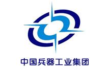 雾王合作客户:中国兵器工业集团