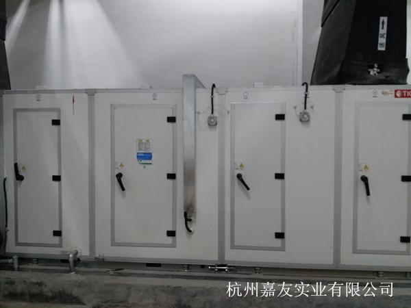 空调机组加湿器案例图1