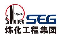 雾王合作客户:中石化炼化工程