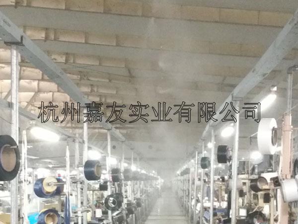 浙江台华高压微雾加湿器