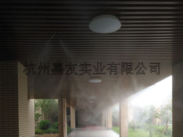 丽水怡福1