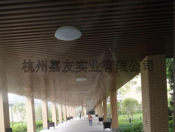 丽水怡福2