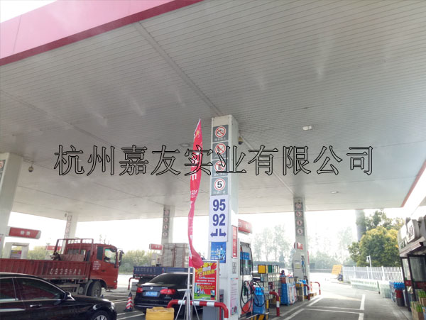 南京中石化加油站喷雾降温解决方案