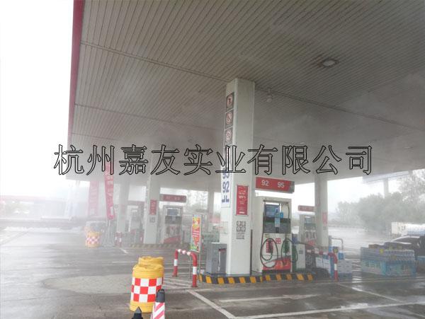 南京中石化高压微雾1