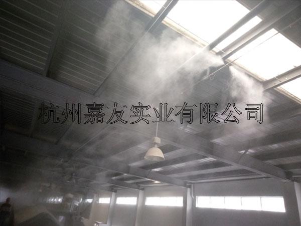燕龙基高压微雾
