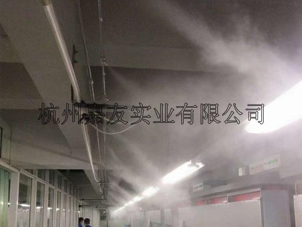 天元涤纶高压微雾1
