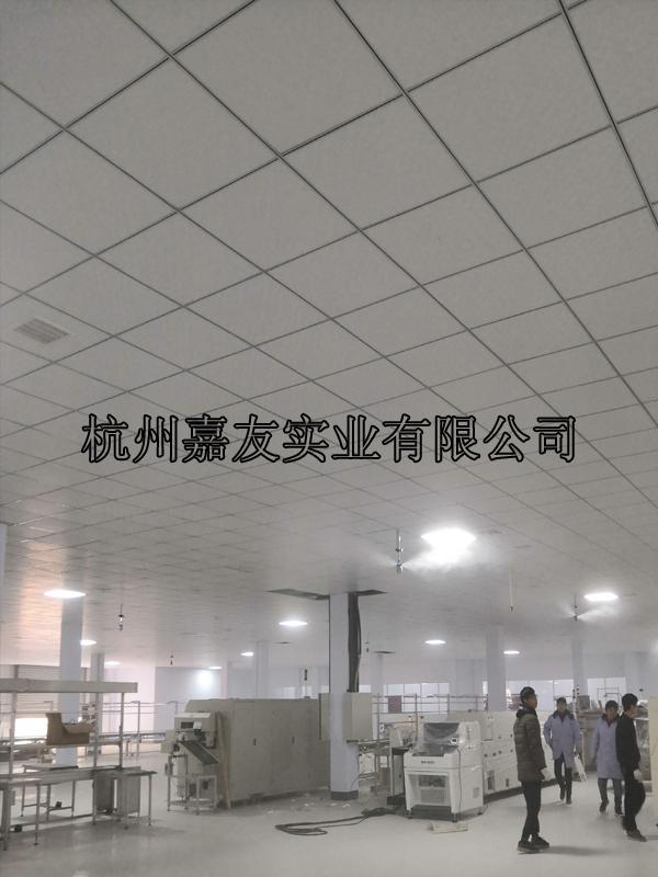 许昌洪源电器2