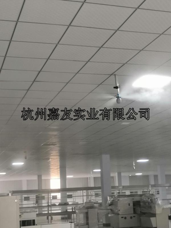 许昌洪源电器3