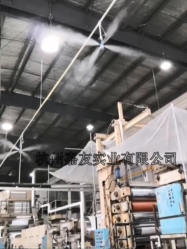 江苏长展科技特种纸JY-QS4干雾加湿器应用案例