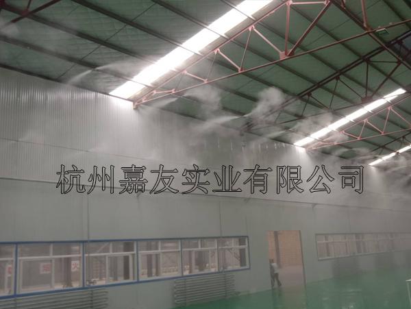 渭南蔡伦纸业高压微雾加湿系统黄工5