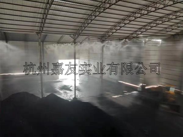 """华远煤业煤棚降尘用""""雾王""""高压喷雾降尘系统"""