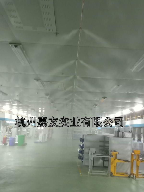 信安细川(南京)高压微雾加湿2