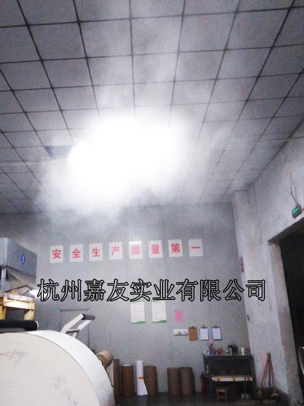 浙江天琦包装材料公司安装高压微雾加湿系统