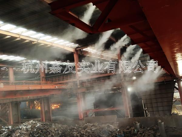 """唐山正丰钢铁有限公司安装使用""""雾王""""喷雾降尘系统案例"""