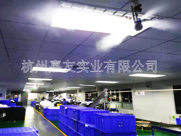 """广州市泰伦化妆品有限公司安装""""雾王""""干雾加湿器案例"""