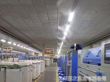 雾王为天虹纺织集团提供纺织车间加湿设备案例