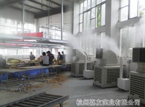 四川广元烟草公司烟叶分拣站加湿解决方案