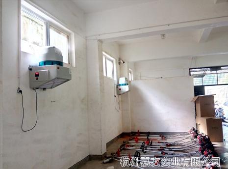 陕西旬阳烟草公司烟叶收购站ABS2离心式加湿器案例