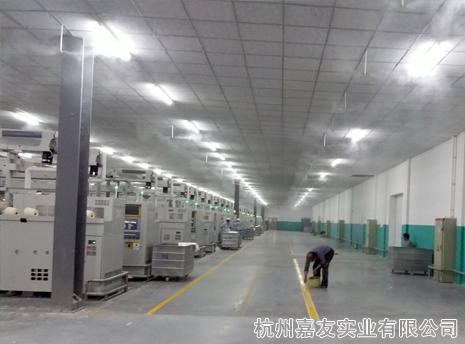 兰溪纺织厂络筒车间高压微雾加湿案例