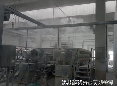 杭州油脂化工压滤车间喷雾降尘案例