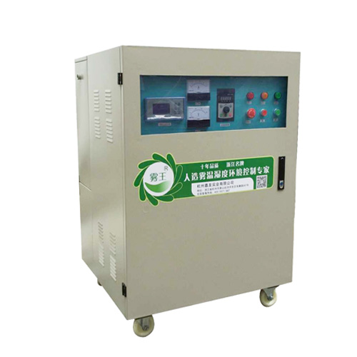 印刷车间用JY-WWGY-B高压微雾加湿器
