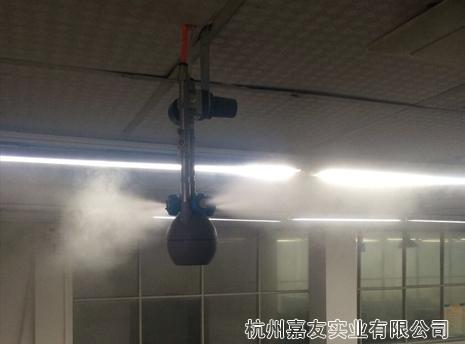 雾王为杭州飞鸿印务提供干雾加湿解决方案