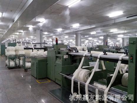 浙江某羊毛制品车间高压微雾加湿器安装工程