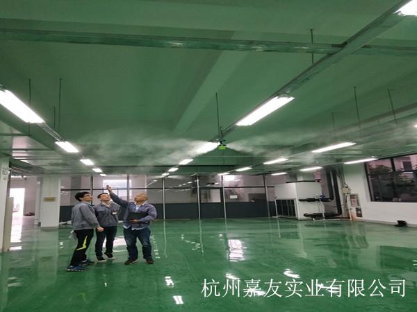 浙江锋龙电气股份有限公司干雾加湿案例