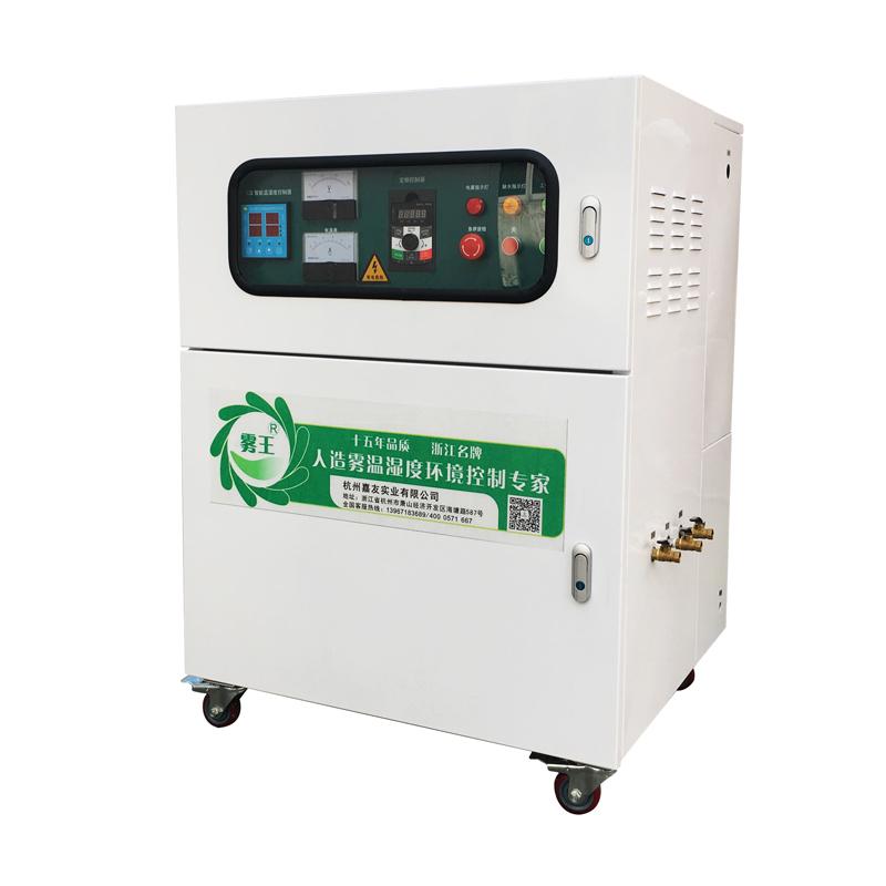 JY-WWGY-B新款高压喷雾除尘系统