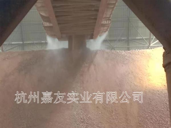 华新水泥股份有限公司安装喷雾除尘系统案例