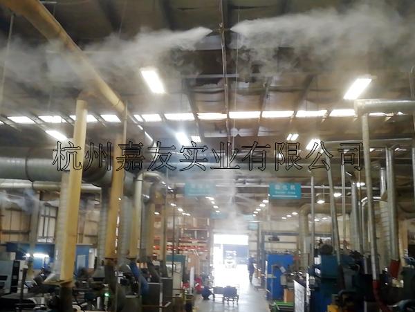 """霍克复合材料(苏州)有限公司安装""""雾王""""喷雾降温系统"""