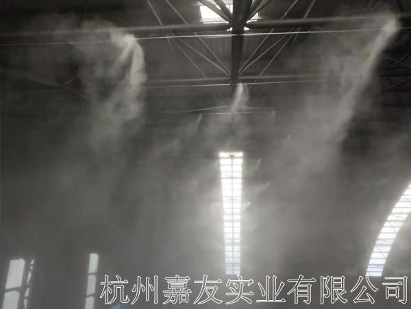 河北曲寨矿峰水泥股份有限公司喷雾抑尘解决方案