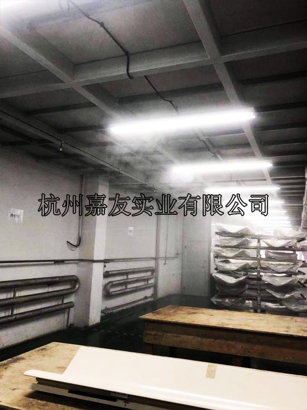 """青岛康平高铁科技股份有限公司安装""""雾王""""高压微雾加湿系统"""