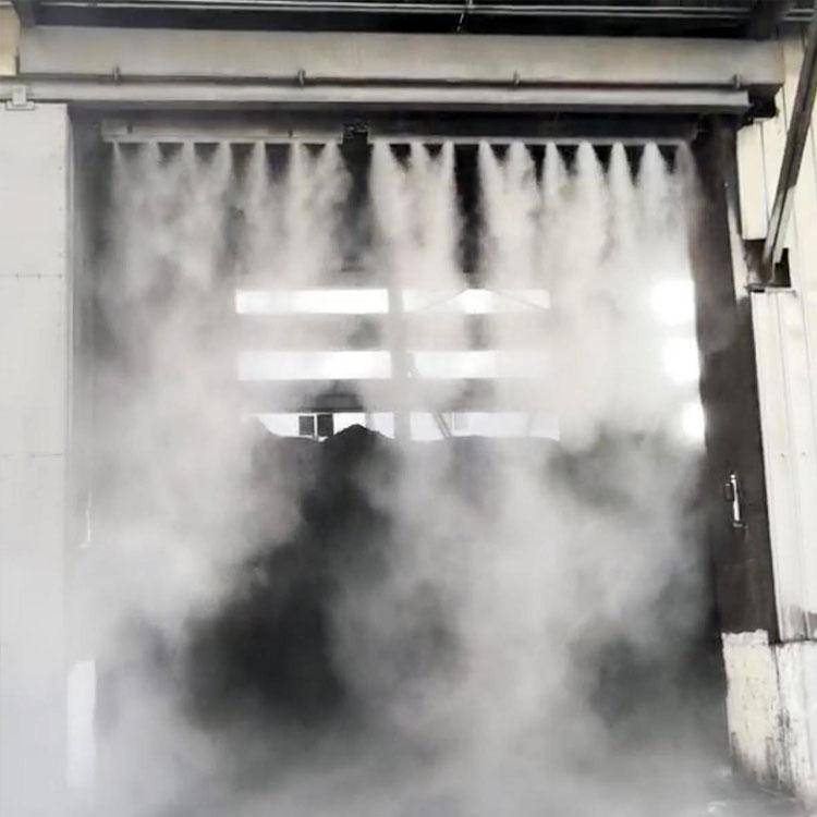 SWG一ZB8干雾抑尘系统