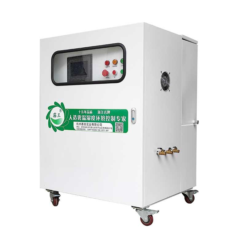 JY-WWGY-B新款白色高压微雾加湿系统