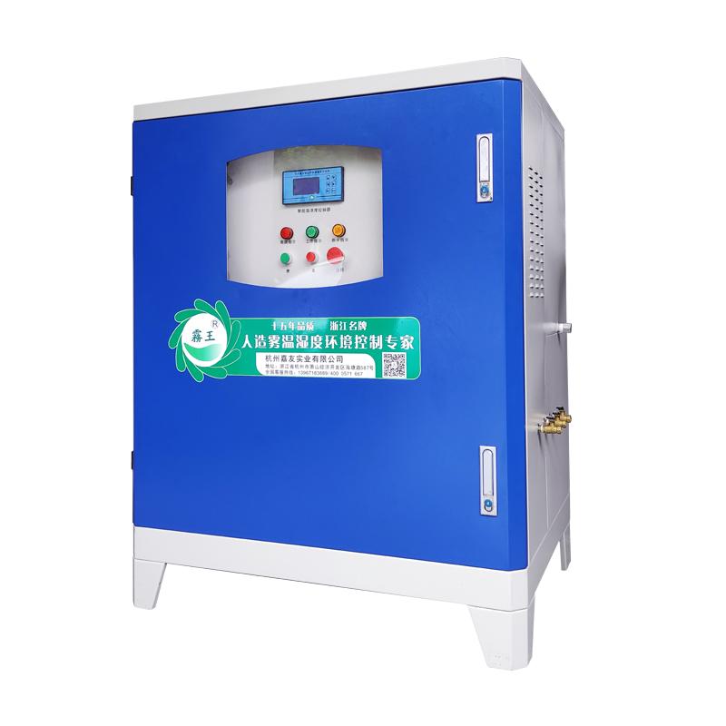 JY-WWGY-E7.5KW高压微雾加湿系统